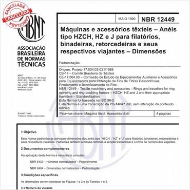 NBR12449 de 05/1990
