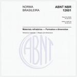 NBR12601