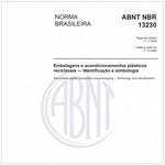 NBR13230