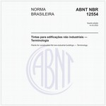 NBR12554