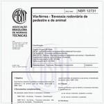 NBR12731 de 12/1992