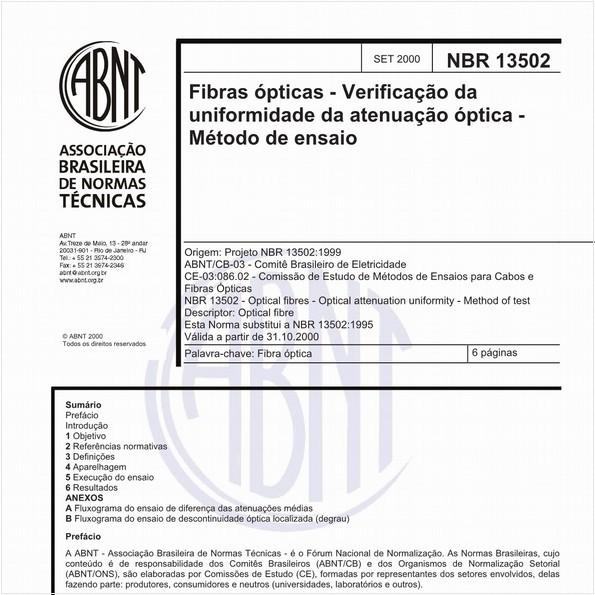 Fibras ópticas - Verificação da uniformidade da atenuação óptica - Método de ensaio